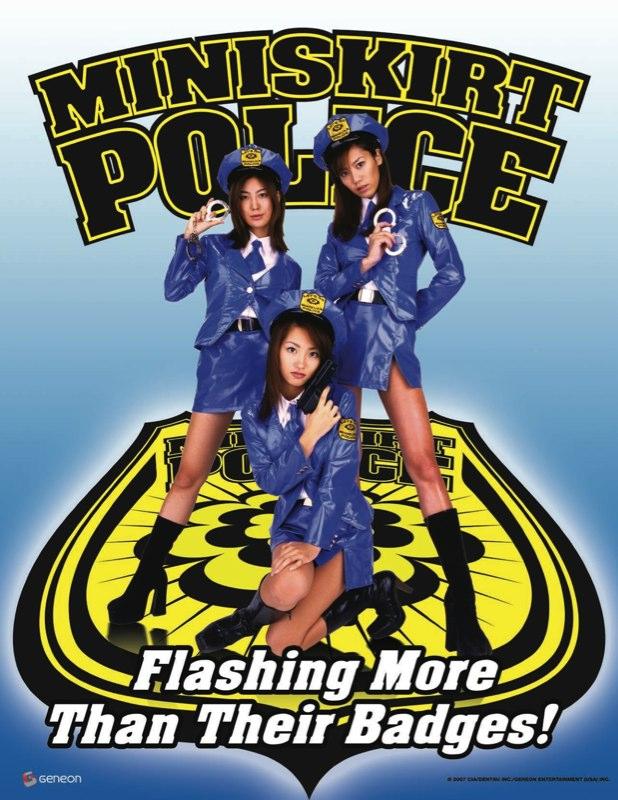 Miniskirt Police Sell Sheet - Front