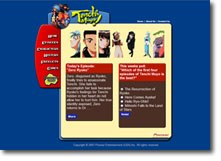 Tenchi anime site